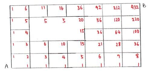 b18_20131205011817f29.jpg