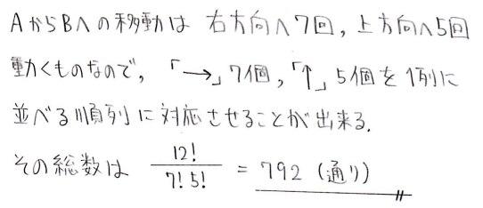 b1_20131205011047371.jpg