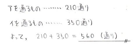 b22_20131205012159766.jpg