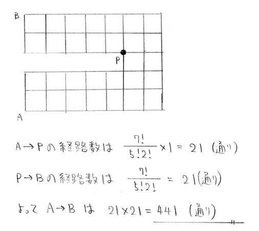 b24_201312050123523f1.jpg