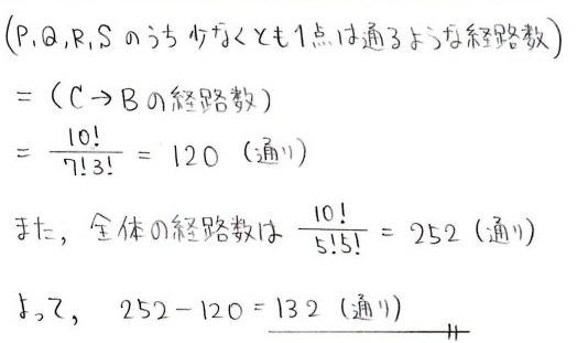 b28_201312050125031ae.jpg