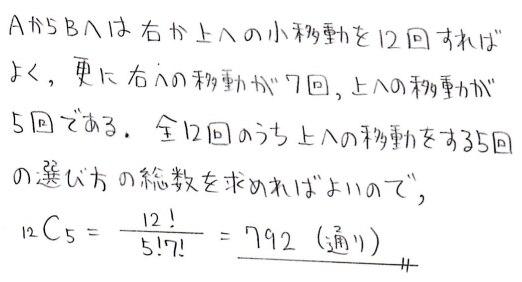 b2_20131205011047a40.jpg