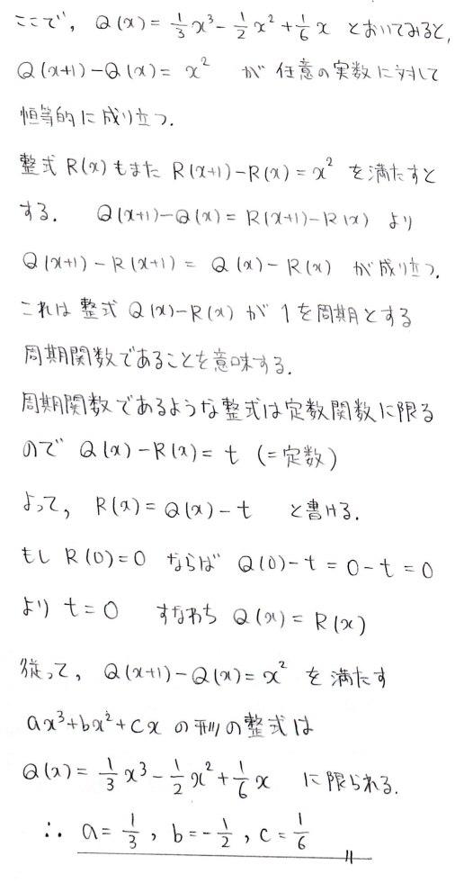 c12_2013121303231705e.jpg