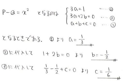 c2_20131213013924264.jpg