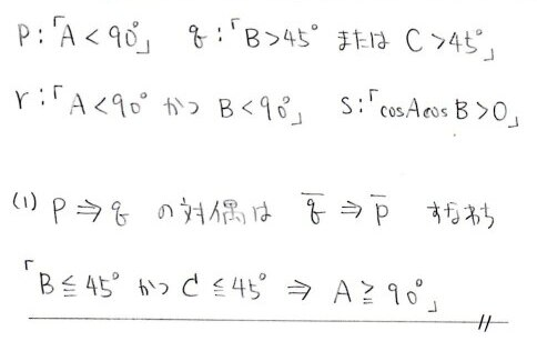 c5_20131213013926e9e.jpg