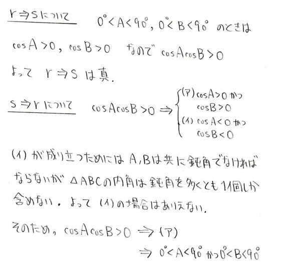 c7_20131213013941359.jpg