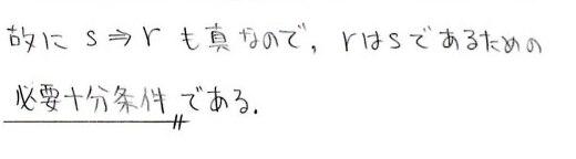 c8_20131213013942651.jpg