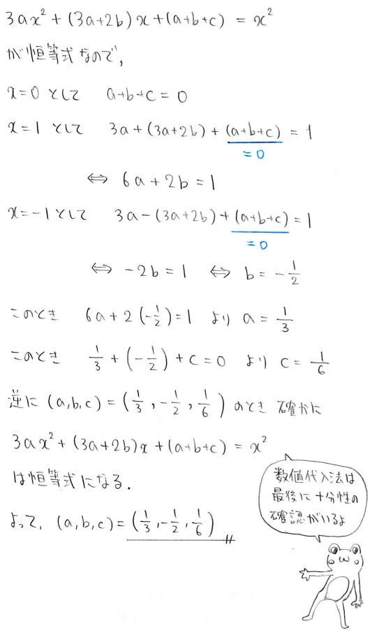 c9_2013121303231598f.jpg