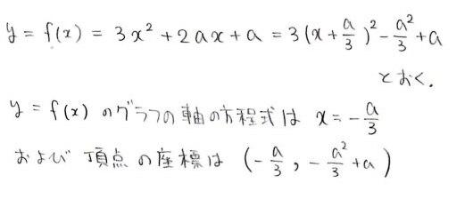 d7_201312140326353f6.jpg