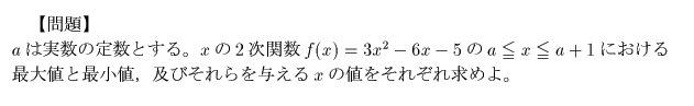 e21_20131217020012b40.jpg