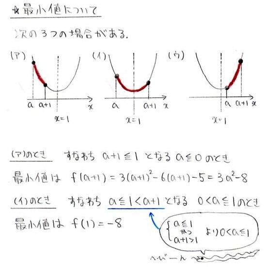 e4_20131217015739bdb.jpg