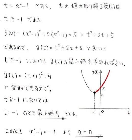 f5_20131219215234ecc.jpg
