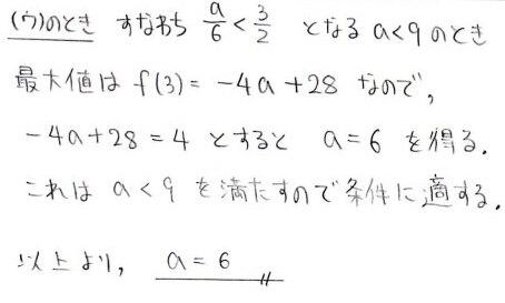 f7_20131219215346c62.jpg