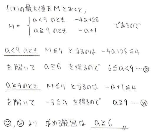 f8_20131219215347d28.jpg