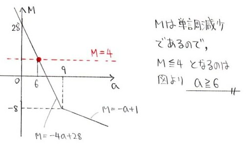 f9_20131219215348e27.jpg