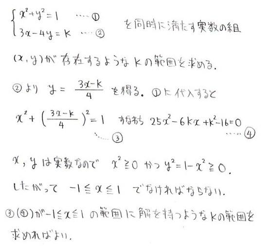 g13_20131220004156eff.jpg