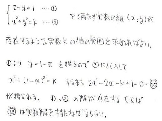 g1_2013122000405172c.jpg