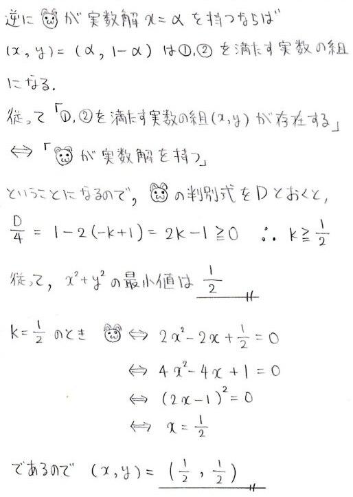g2_20131220004052620.jpg