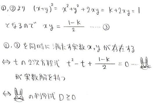 g4_20131220004053ee0.jpg