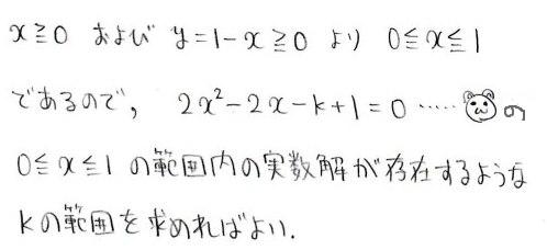 g7_20131220035806841.jpg