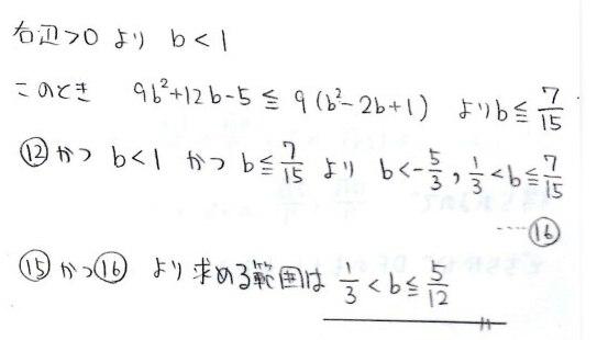 h16_201312292223137c4.jpg
