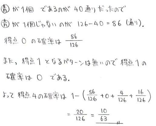 j13_201312302301324a4.jpg