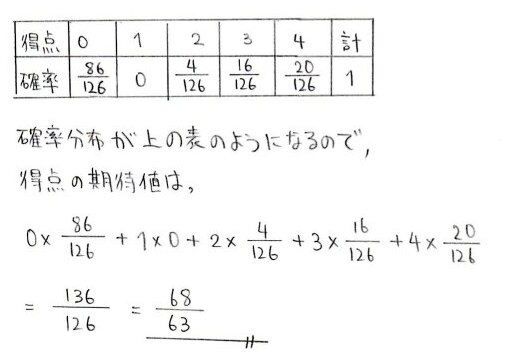 j14_201312302301331bb.jpg