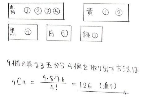 j1_20131230230028b15.jpg