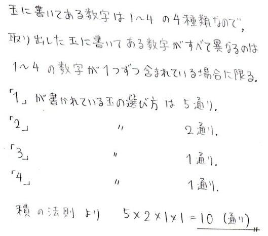 j2_20131230230029659.jpg