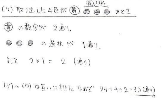 j4_201312302300316eb.jpg