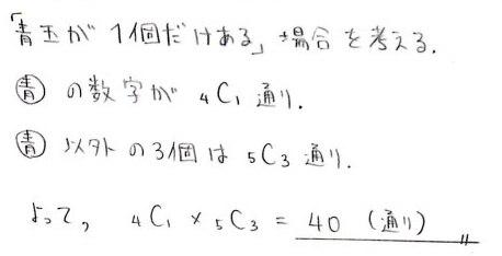 j6_201312302300336f8.jpg