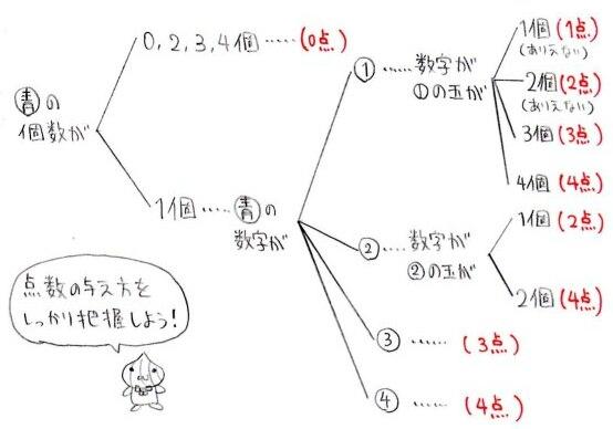 j8_20131230230104a96.jpg