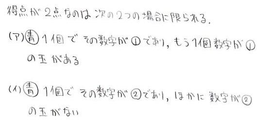 j9_201312302301050ea.jpg