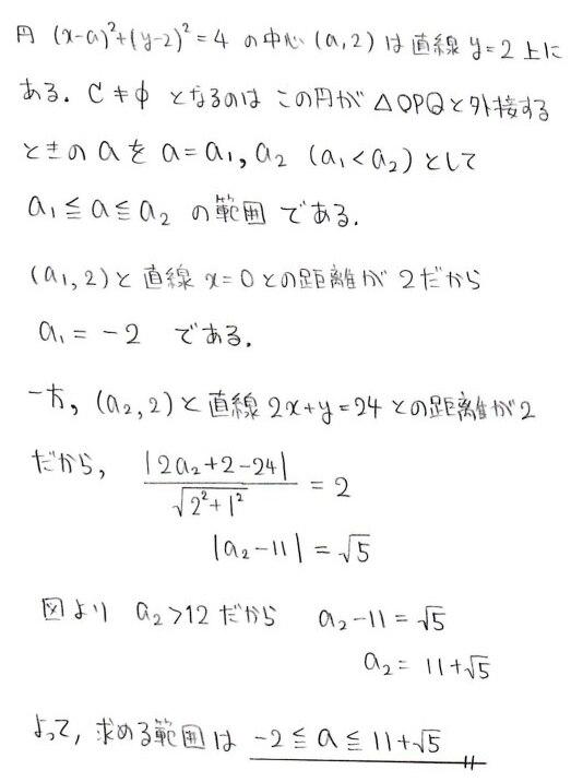 l4_20140103122858ec6.jpg