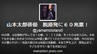 //blog-imgs-52-origin.fc2.com/m/a/t/matomechan/351C30311BB9269B4C58B4120F6BA5F8.jpg
