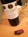 50周年ワイン