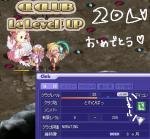 TWCI_2012_4_18_22_48_48.jpg