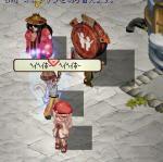 TWCI_2012_5_19_23_42_35.jpg