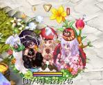 TWCI_2012_5_23_22_47_7.jpg