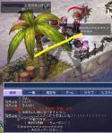 TWCI_2012_6_8_3_40_12.jpg