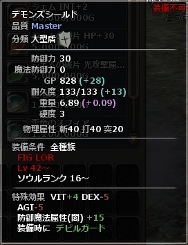 wo_20131128_011330.jpg