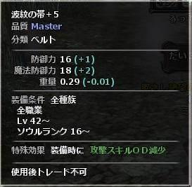 wo_20131129_024544.jpg