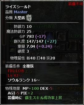 wo_20131202_221649.jpg