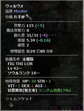 wo_20131203_013432.jpg
