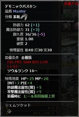 wo_20131206_212520.jpg