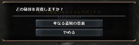 wo_20131207_221808.jpg