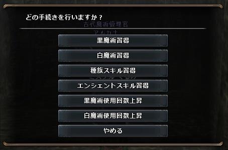 wo_20131207_221819.jpg