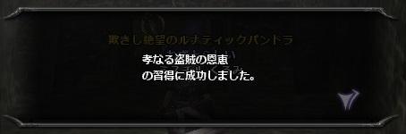 wo_20131207_221831.jpg