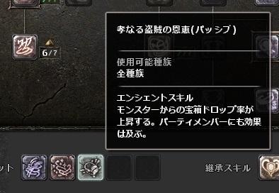 wo_20131208_021829.jpg