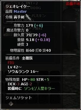 wo_20131213_230618.jpg